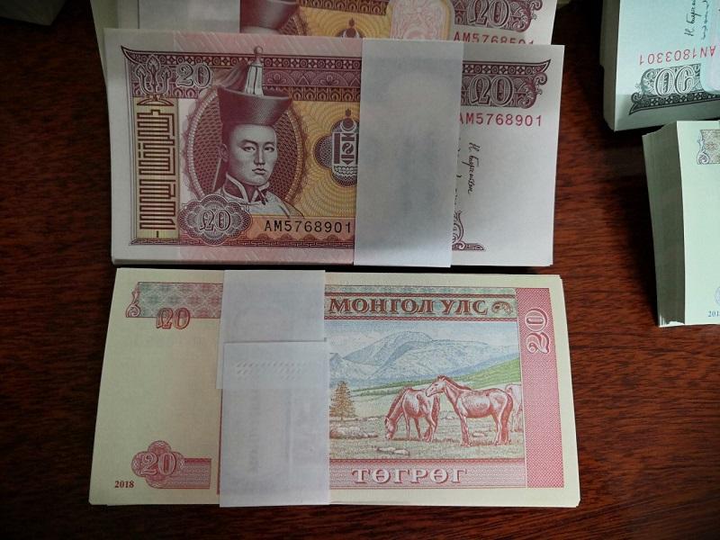 20 Mông Cổ mã đáo thành công - 100 tờ