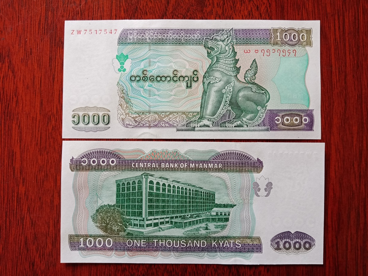 1000 Kyats Myanmar UNC