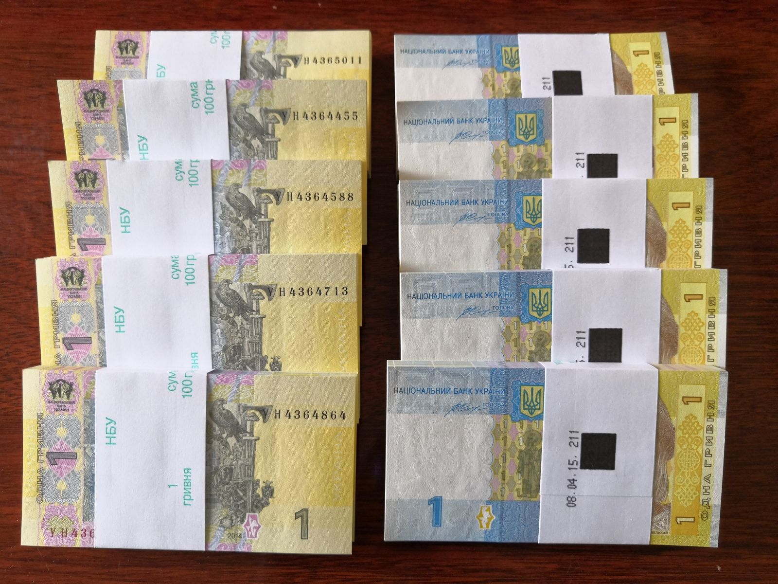 Tiền 1 Ukraina - 100 tờ