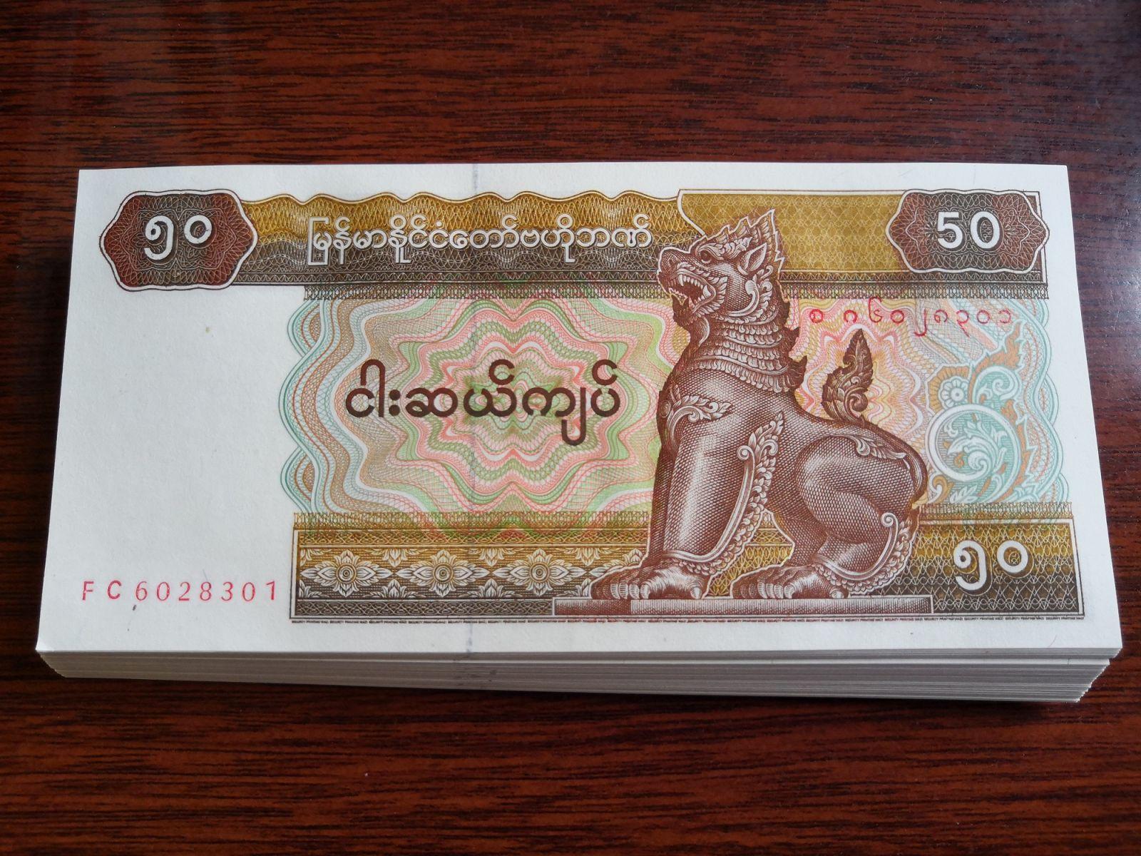 Tiền Kỳ Lân Myanmar - 100 Tờ