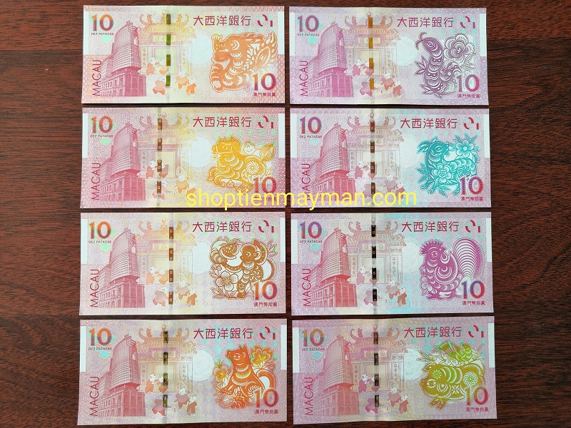 Bộ 8 Tờ Tiền Con Giáp Macao