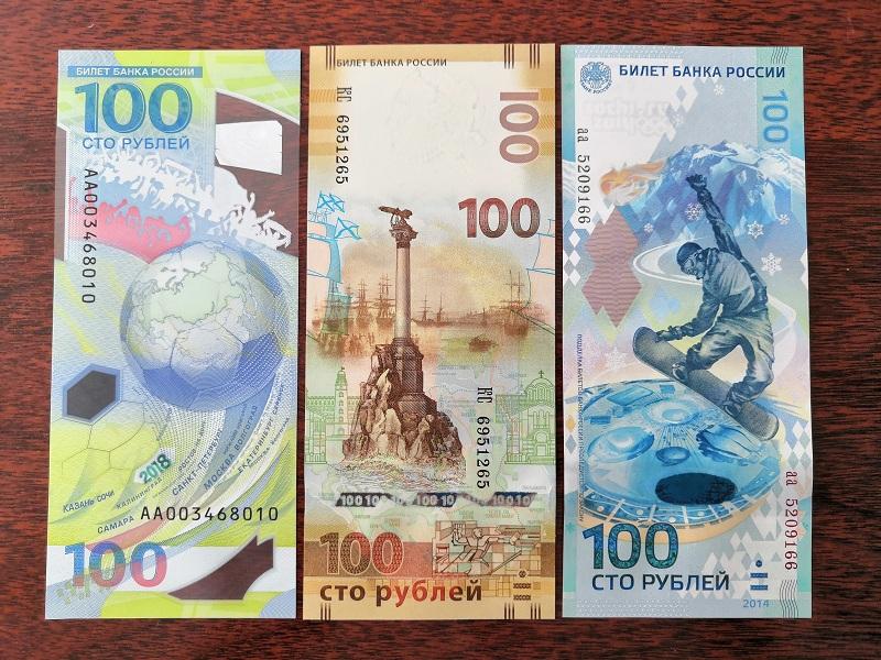 Bộ 3 Tờ Nga Mệnh Giá 100 Rup UNC