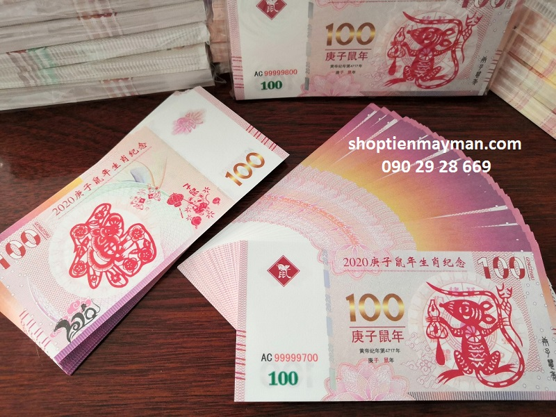 Tiền Con Chuột Macao 100 Patacas