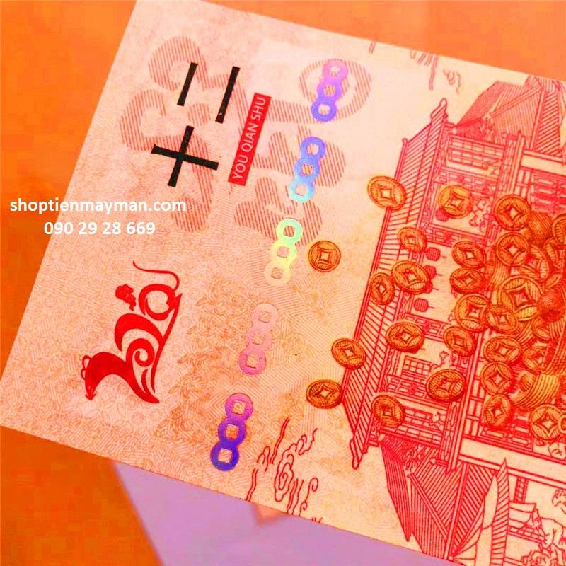 Tiền con chuột Macao 50 Patacas khi soi dưới tia UV